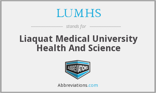 LUMHS - Liaquat Medical University Health And Science