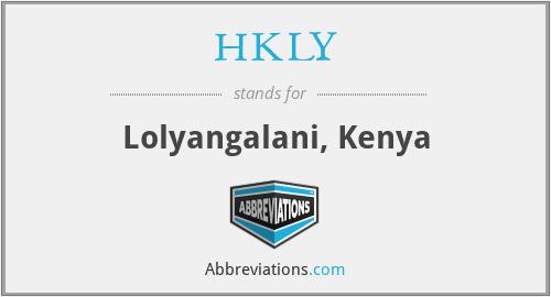 HKLY - Lolyangalani, Kenya