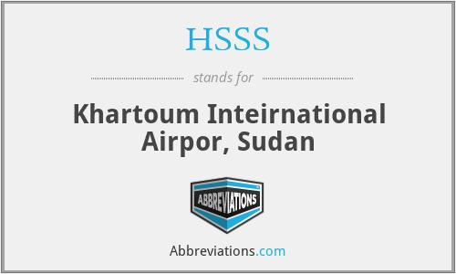 HSSS - Khartoum Inteirnational Airpor, Sudan
