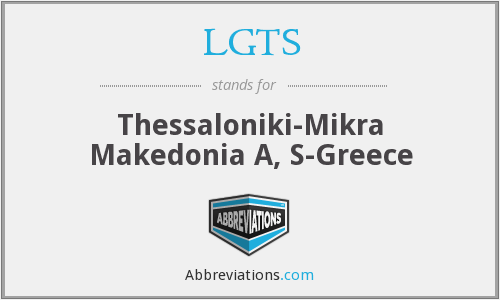 What does servia, greece stand for? — Page #7