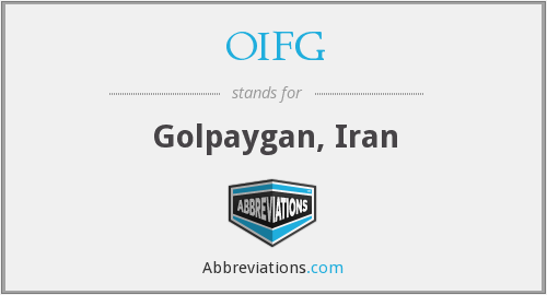 What does OIFG stand for?