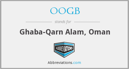 What does OOGB stand for?