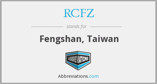 What does RCFZ stand for?