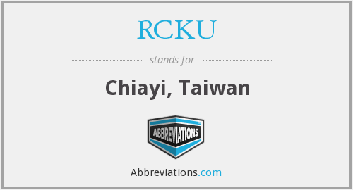 What does RCKU stand for?