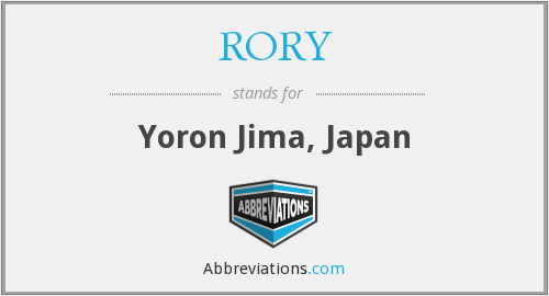 RORY - Yoron Jima, Japan