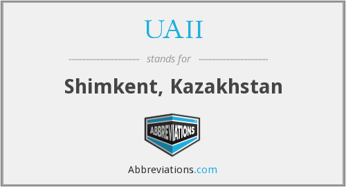 What does UAII stand for?