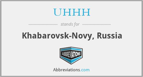 UHHH - Khabarovsk-Novy, Russia