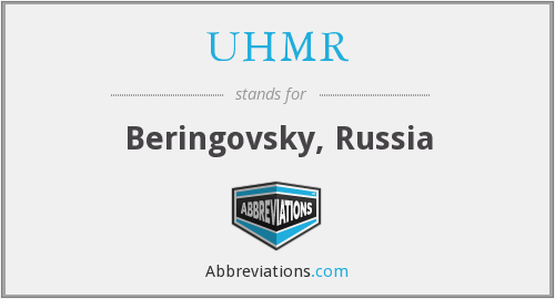 What does UHMR stand for?