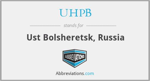 UHPB - Ust Bolsheretsk, Russia