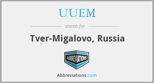What does UUEM stand for?