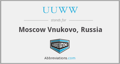 What does UUWW stand for?