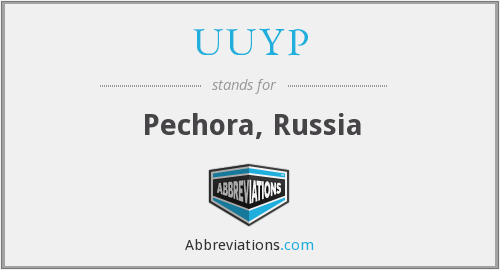 What does UUYP stand for?