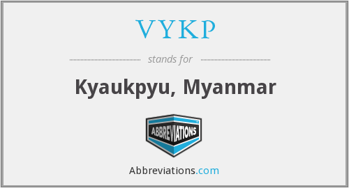 VYKP - Kyaukpyu, Myanmar