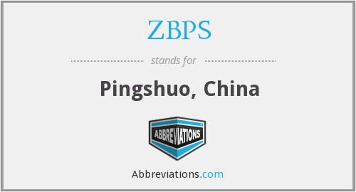 ZBPS - Pingshuo, China