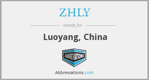 ZHLY - Luoyang, China