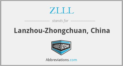 ZLLL - Lanzhou-Zhongchuan, China