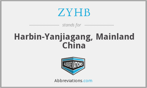 ZYHB - Harbin-Yanjiagang, Mainland China