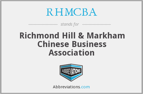What does RHMCBA stand for?