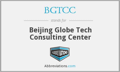 BGTCC - Beijing Globe Tech Consulting Center