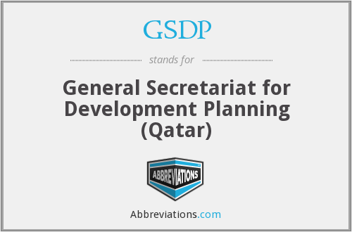 GSDP - General Secretariat for Development Planning (Qatar)