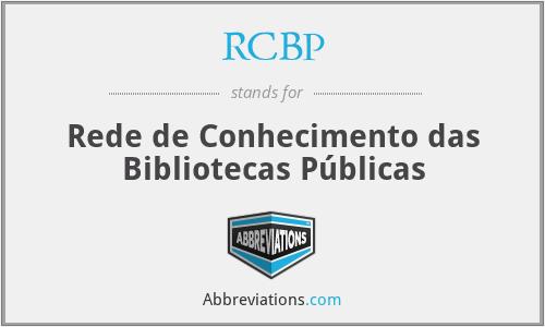RCBP - Rede de Conhecimento das Bibliotecas Públicas