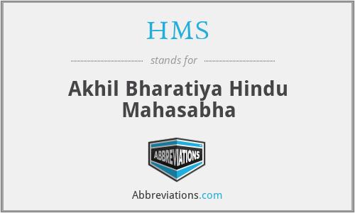 HMS - Akhil Bharatiya Hindu Mahasabha