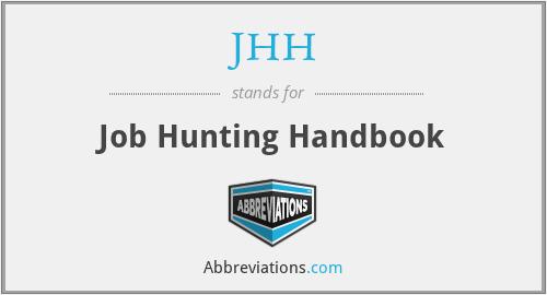 JHH - Job Hunting Handbook