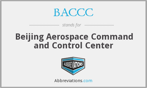 BACCC - Beijing Aerospace Command and Control Center