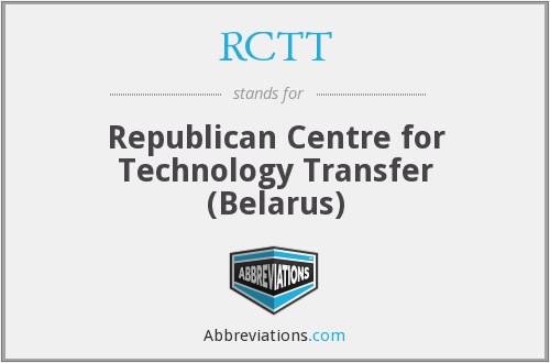 RCTT - Republican Centre for Technology Transfer (Belarus)