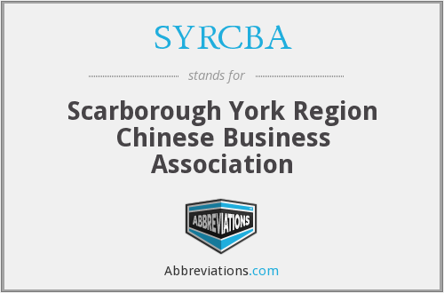 SYRCBA - Scarborough York Region Chinese Business Association