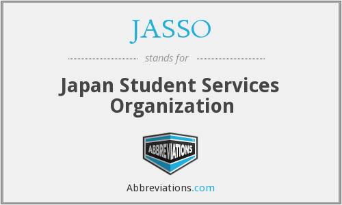 JASSO - Japan Student Services Organization