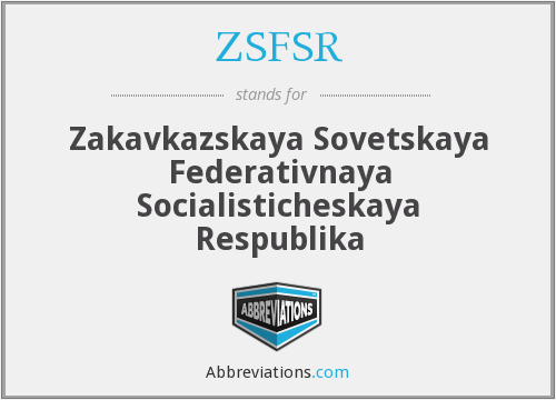What does ZSFSR stand for?
