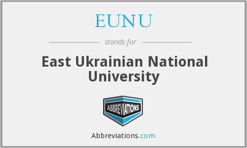 EUNU - East Ukrainian National University