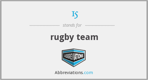 15 - rugby team