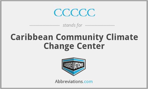 CCCCC - Caribbean Community Climate Change Center