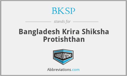 BKSP - Bangladesh Krira Shiksha Protishthan
