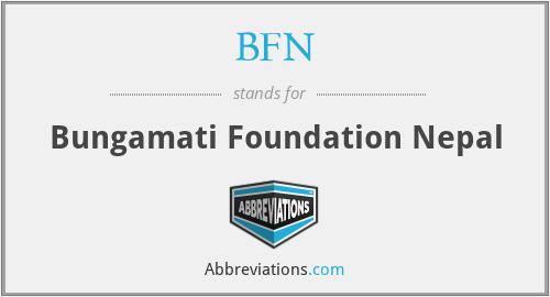 BFN - Bungamati Foundation Nepal