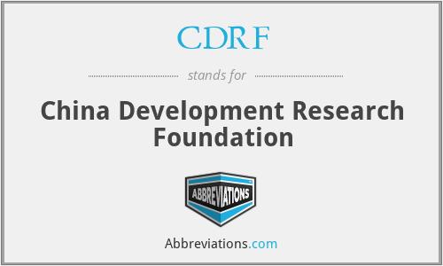 CDRF - China Development Research Foundation