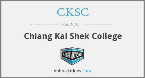 What does CKSC stand for?