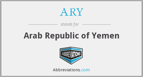 ARY - Arab Republic of Yemen