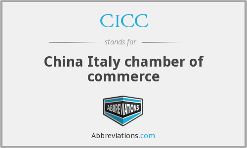Cicc china italy chamber of commerce for Chambre commerce chine