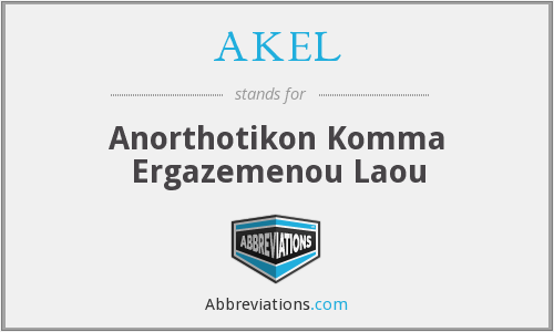What does AKEL stand for?