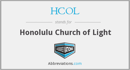 What does HCOL stand for?