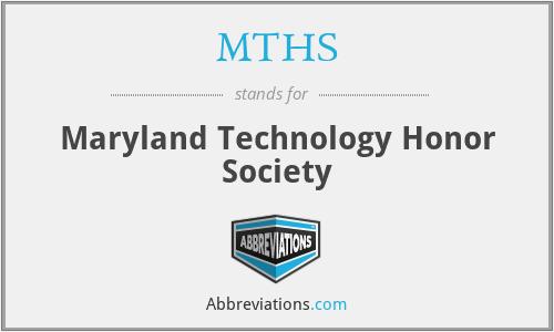 MTHS - Maryland Technology Honor Society