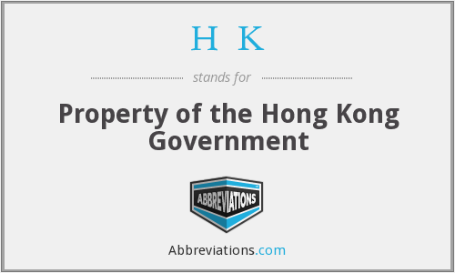 H↑K - Property of the Hong Kong Government