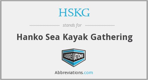 What does HSKG stand for?