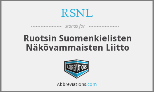 What does RSNL stand for?