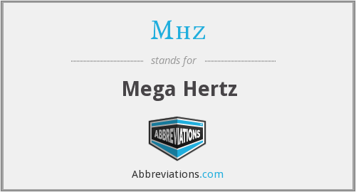 What does MHZ stand for?