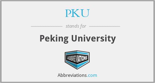 PKU - Peking University