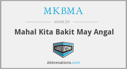 What does MKBMA stand for?